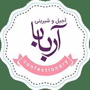 logo shirini arbaba